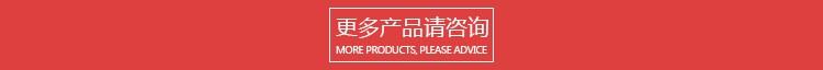 更多产品请咨询2