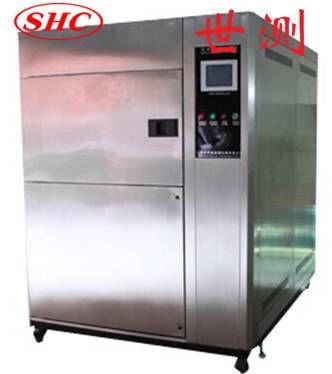 液体式冷热冲击试验箱